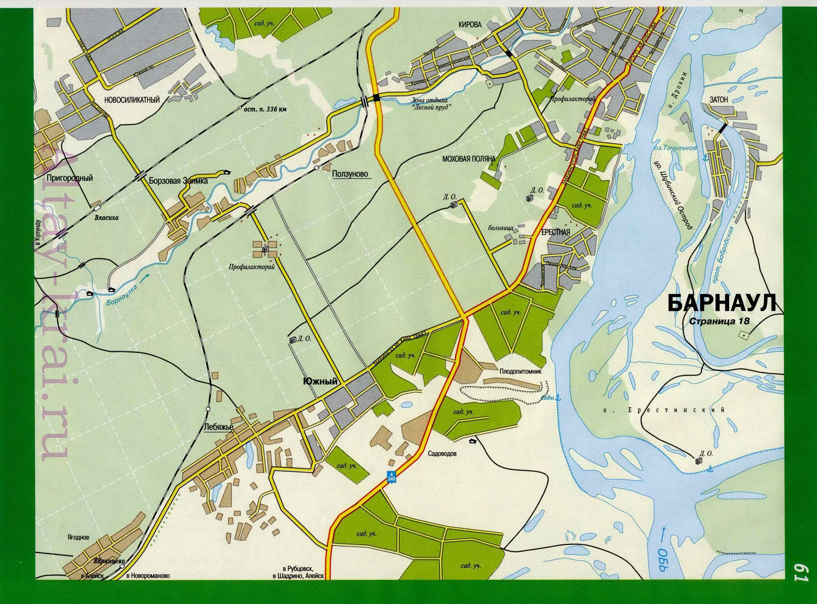 Карта барнаула подробная карта